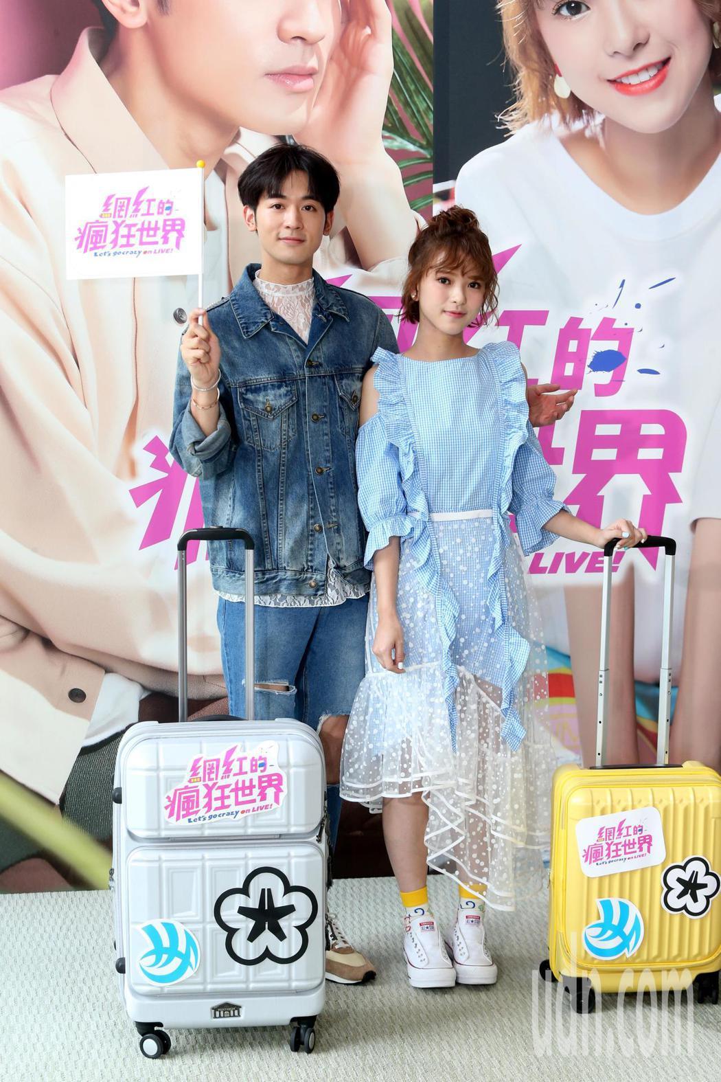 台視、三立新週日偶像劇《網紅的瘋狂世界》將到日本拍攝,小樂吳思賢(左)、項婕如(