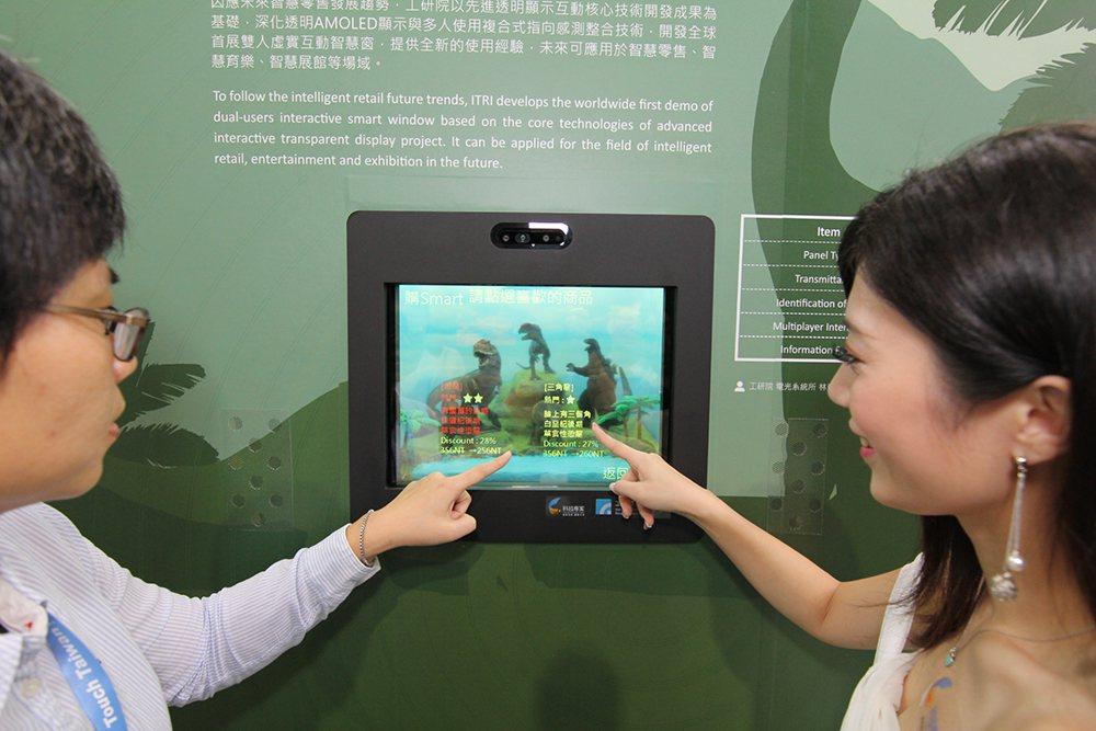 工研院於Touch Taiwan 2019中展出的「全球首展雙人虛實互動智慧窗」...