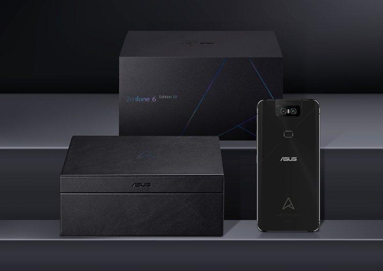 ASUS ZenFone 6 30周年限定版智慧型手機,建議售價27,990元,...