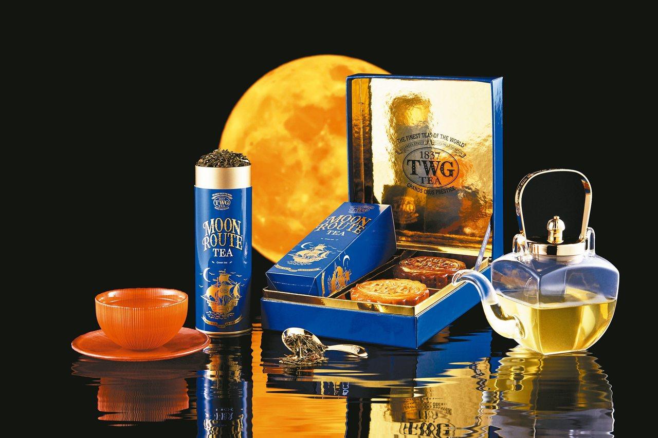 TWG TEA 2019望月航道之茶香月餅禮盒,茗茶傳統月餅2入盒裝搭配頂級訂製...