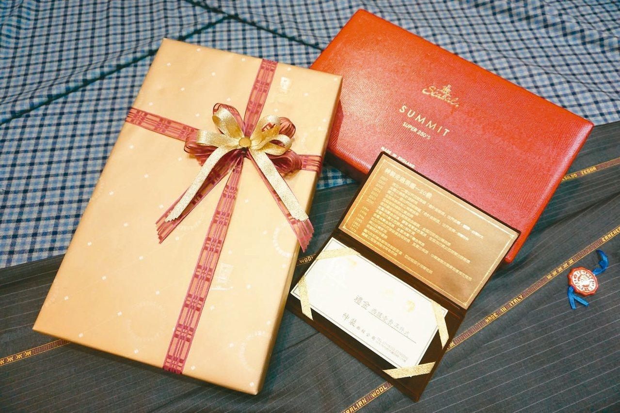 精緻的禮盒、禮券或西服工資券,是中秋佳節犒賞自己、商務聯誼的優質賀禮。 圖/紳裝...