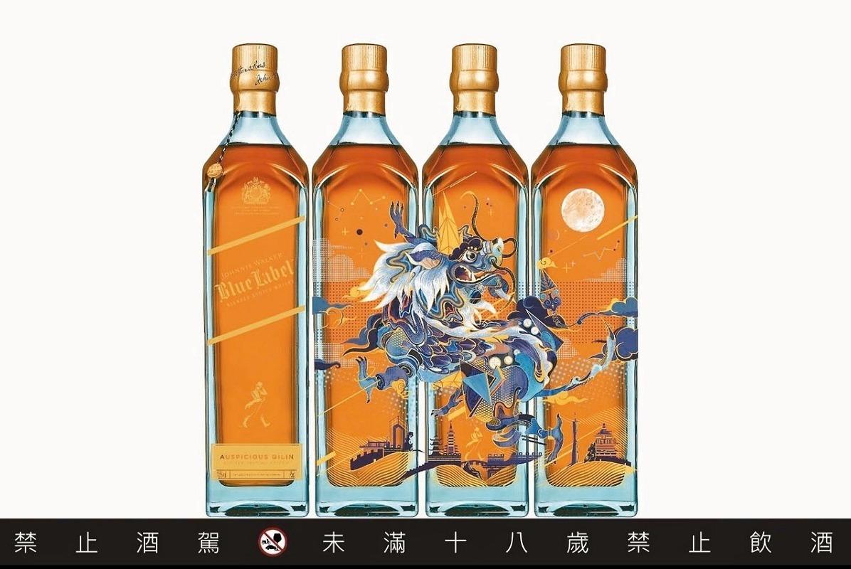JOHNNIE WALKER藍牌麒麟限定版,建議售價5,800元。圖/帝亞吉歐提...