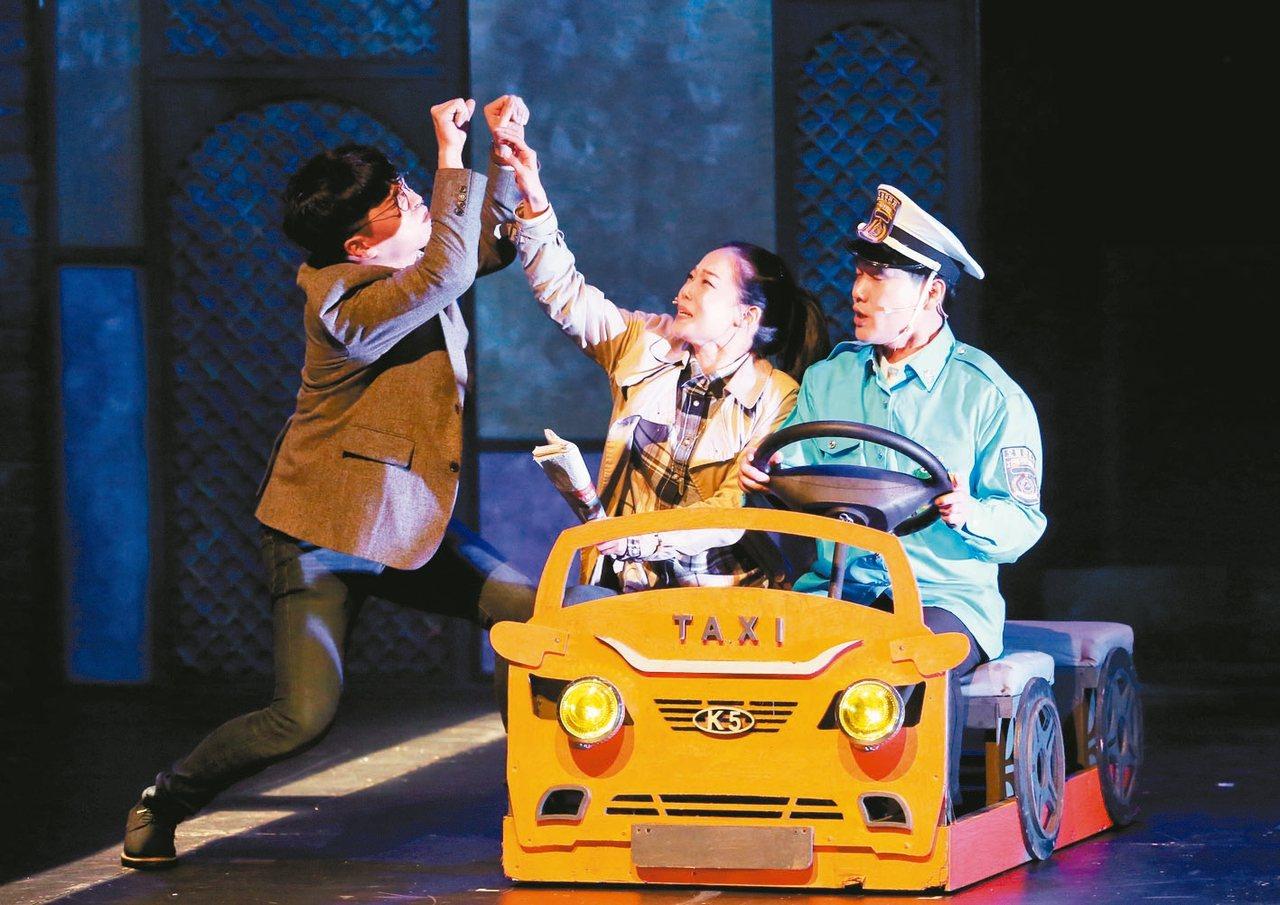 韓國原創音樂劇《 尋找金鐘旭》昨登台首演。 記者徐兆玄/攝影