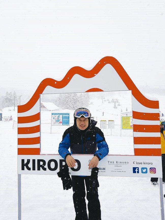 北海道Kiroro雪場是知名滑雪勝地。 攝影/陳立凱   圖/傅文芳提供