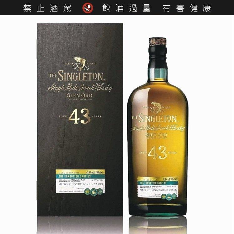 蘇格登窖藏系列最終章43年原酒,全台限量130瓶。圖/帝亞吉歐提供 ※ 提醒您...