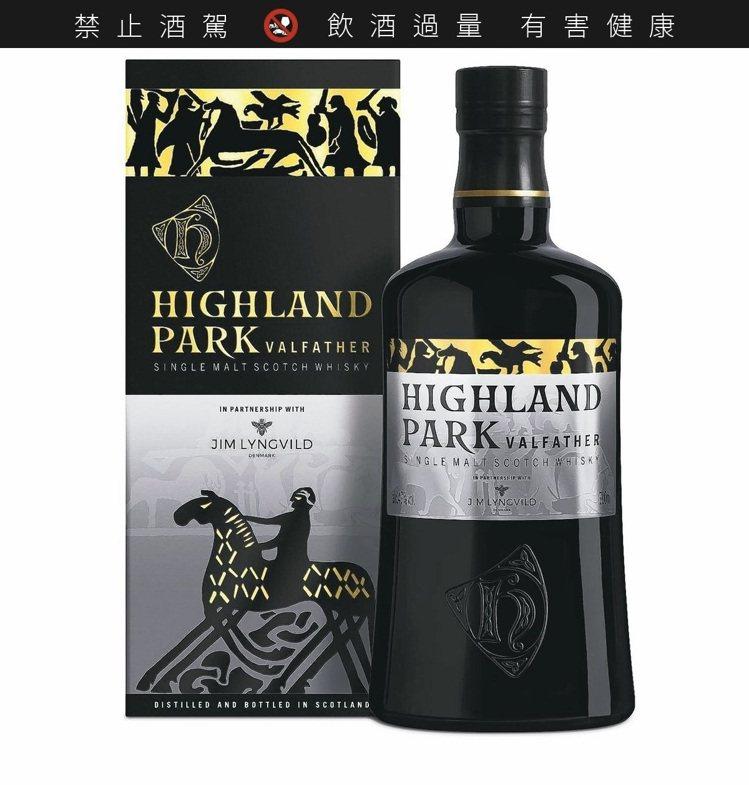高原騎士VALFATHER英靈之父單一麥芽蘇格蘭威士忌。圖/台灣愛丁頓提供 ※...