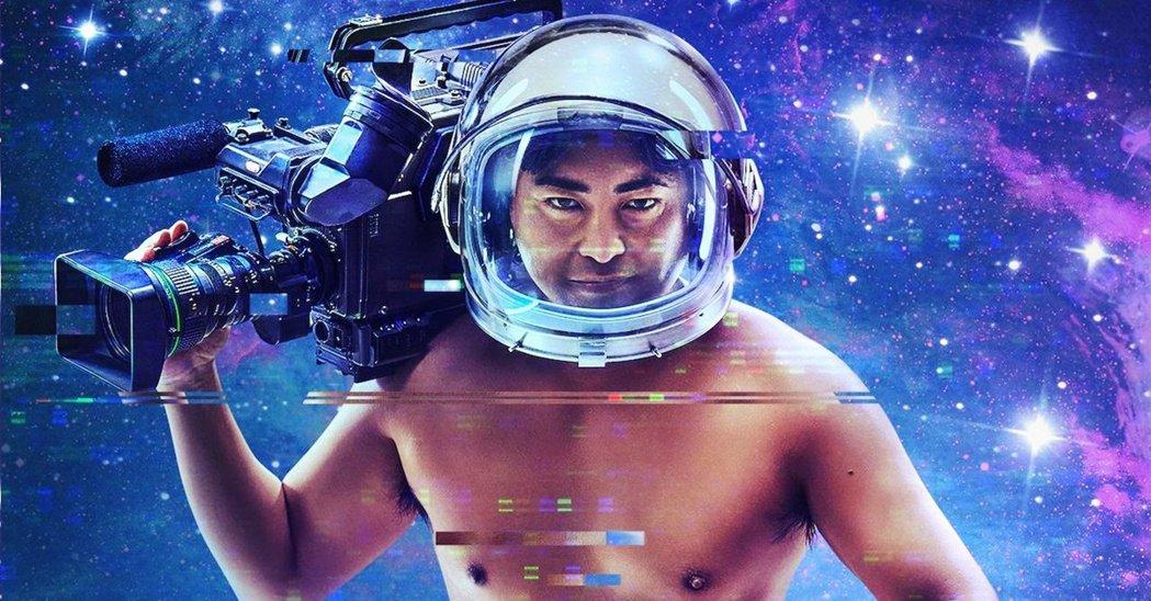《AV帝王》系列第二季,在2021年6月上線。 圖/《AV帝王2》