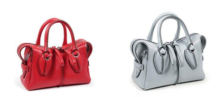 TOD'S為 Micro D-Styling帶來鮮明奪目的飽和色調,襯顯靈動優雅...