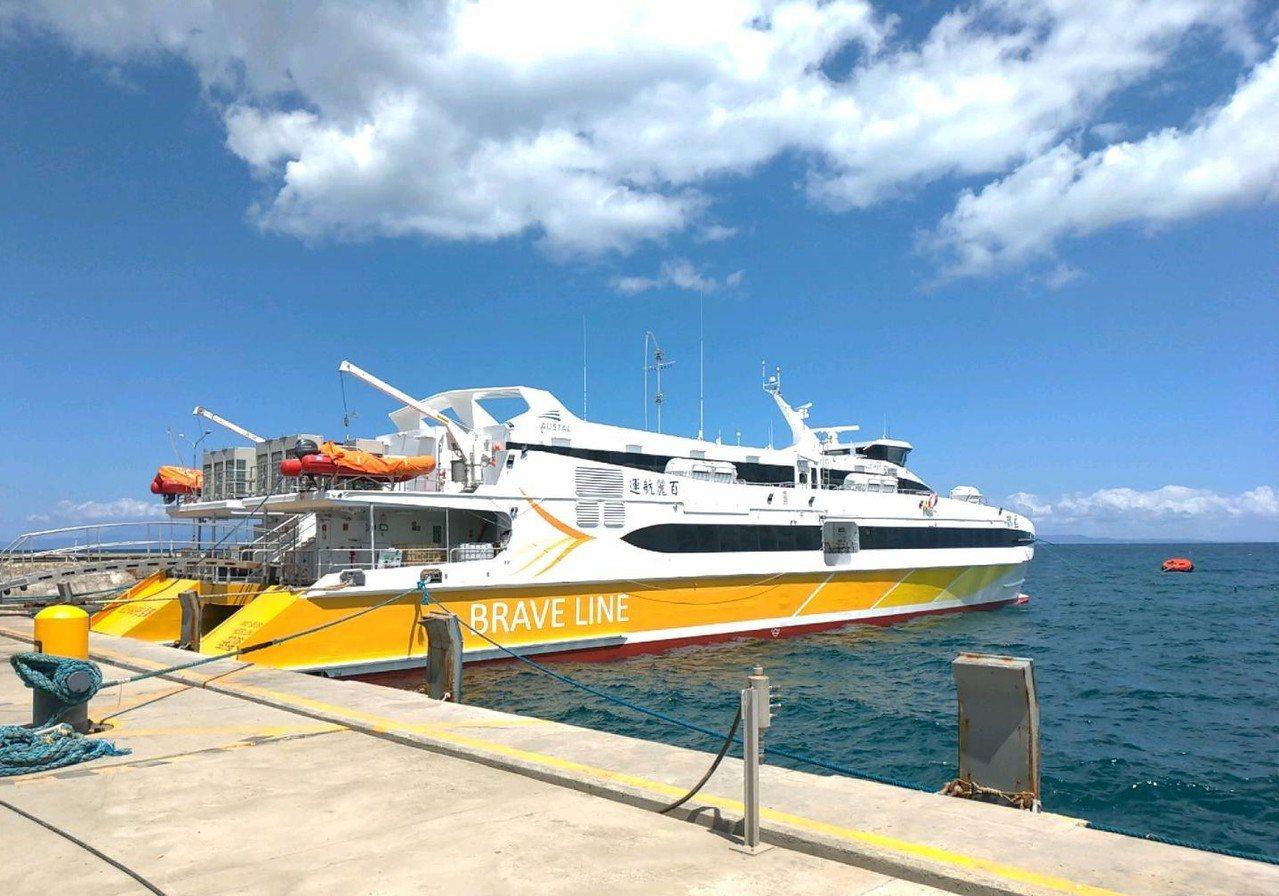「藍鵲輪」9月20日開航「宜蘭-花蓮」段。圖/百麗航運官網。