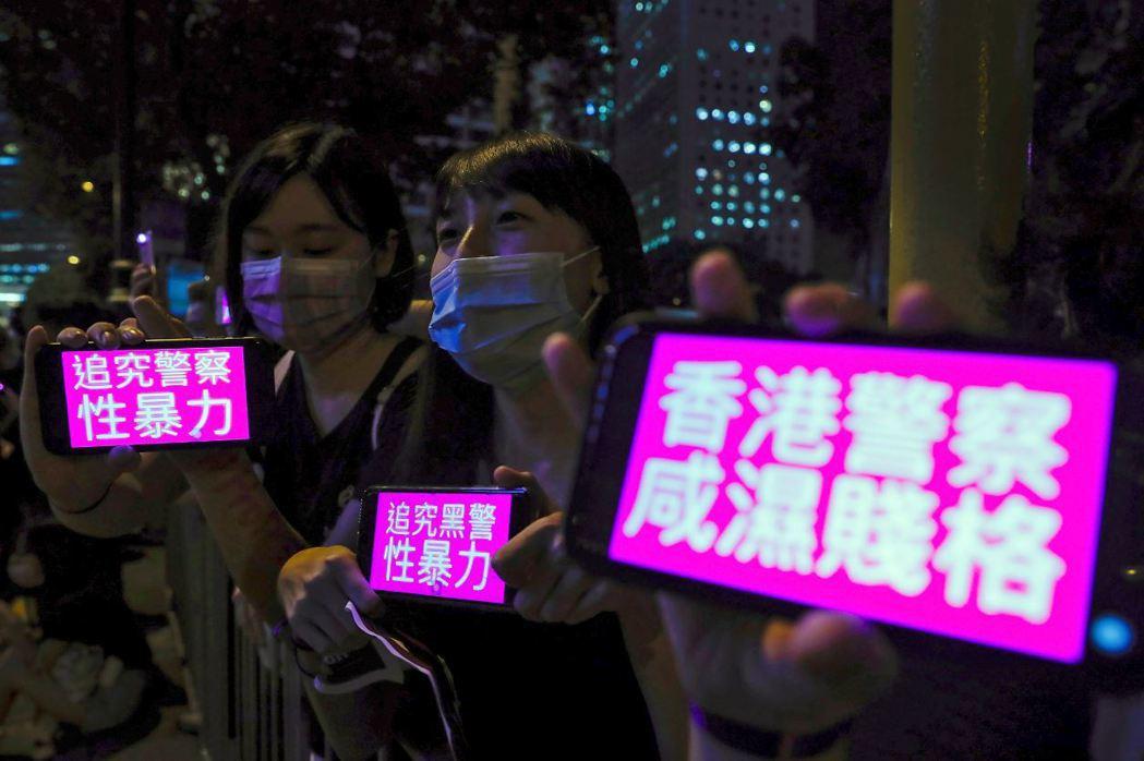 在多場示威活動中,港警遭控對女性示威者施以性暴力,呼籲追究警察濫權違法。 圖/美聯社