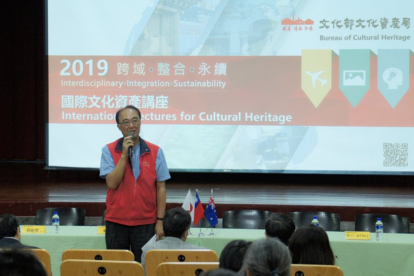文化部文化資產局長施國隆致詞。 中國科大/提供