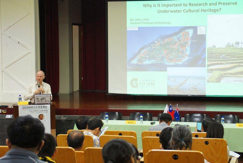 澳洲Bill Jeffery教授分享其研究。 中國科大/提供