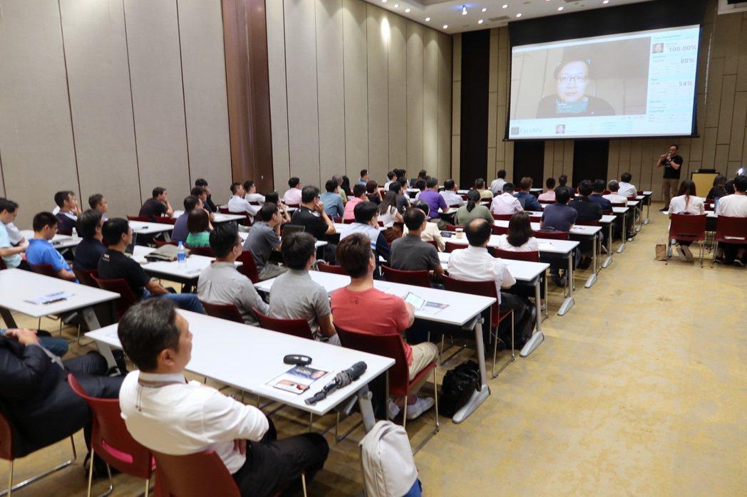訊連科技今(30)日舉辦「FaceMe臉部辨識的創新應用與商機研討會」,吸引近百...
