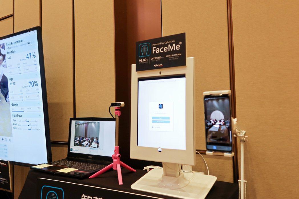 FaceMe AI已可整合訊連科技自家「U Alerts即時通知」外,「AI車牌...