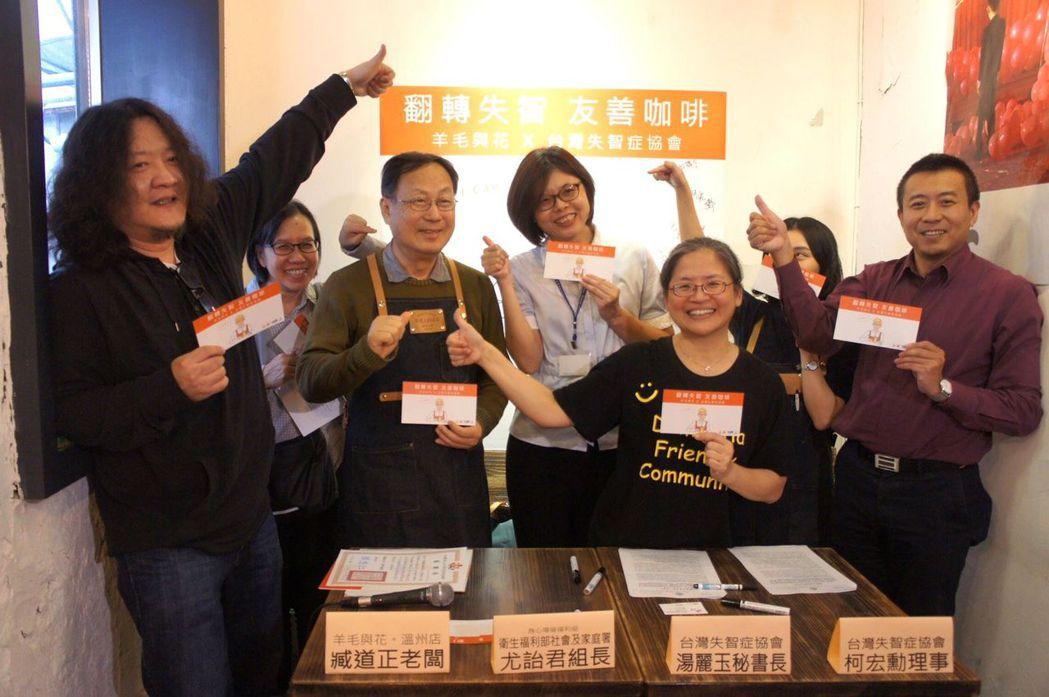 台灣失智症協會舉辦「翻轉失智、友善咖啡」計畫,帶領失智長輩到真實的咖啡館「上班」...