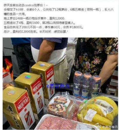 圖片來源/香港01
