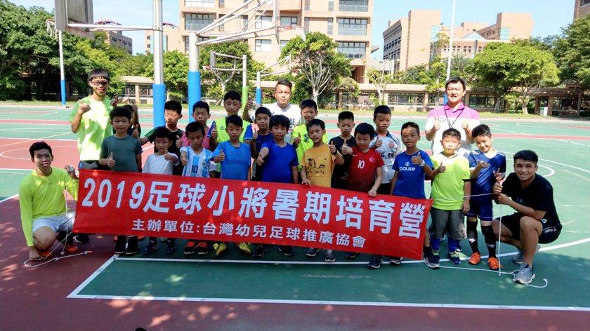 「2019足球小將暑期培育營」於中國科大新竹校區舉行開幕儀式。 中國科大/提供