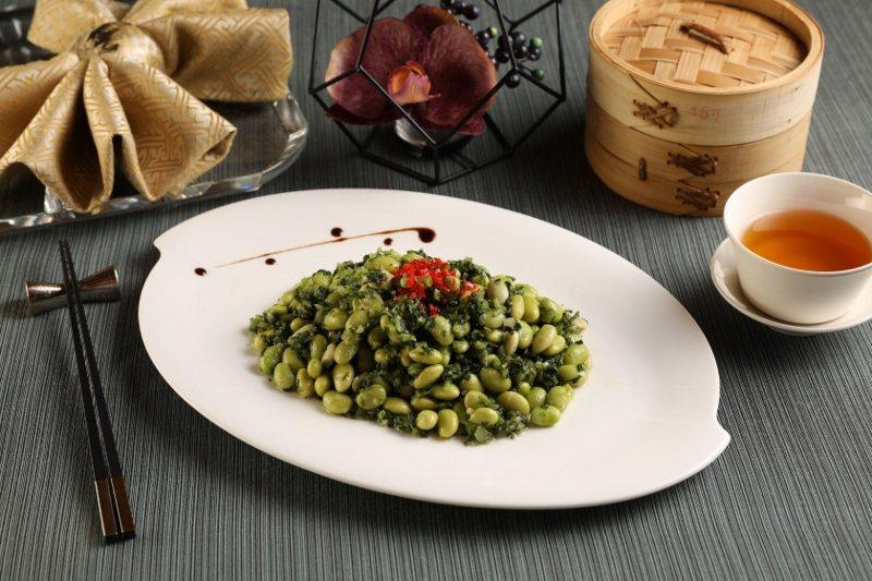 熱前菜(迎賓風味集)「雪菜毛豆」獨立擺盤。 業者/提供