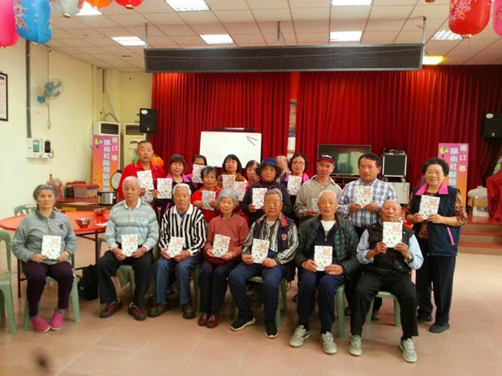 中國科大日前舉辦湖口鄉老人健康照護說明會。 中國科大/提供