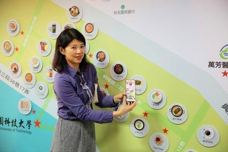 中國科大美食尋飽地圖,利用手機APP即可獲得最新優惠與資訊。 中國科大/提供