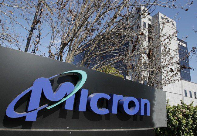 美國記憶體晶片大廠美光(Micron)。  美聯社