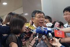 韓國瑜鳳凰變鷄歧視移工?柯P:我看他最近少講話算了