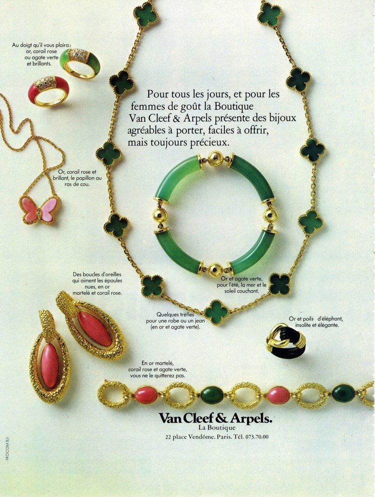 梵克雅寶1974年的「La Boutique」系列廣告可見Alhambra長項鍊...