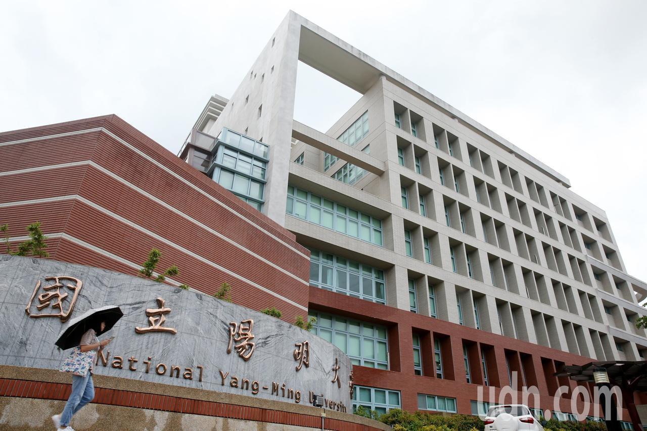 陽明大學與交通大學9月18日同步開校務會議,各自決議合校計畫書是否通過。本報系資...
