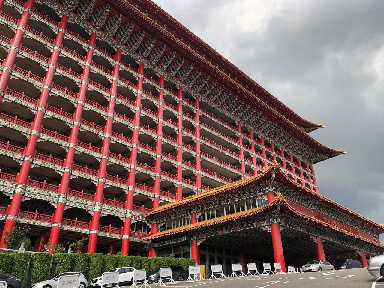 圓山飯店成立於1952年、歷時十年外觀全部落成,早年為台灣元首招待外賓的國家級宴...