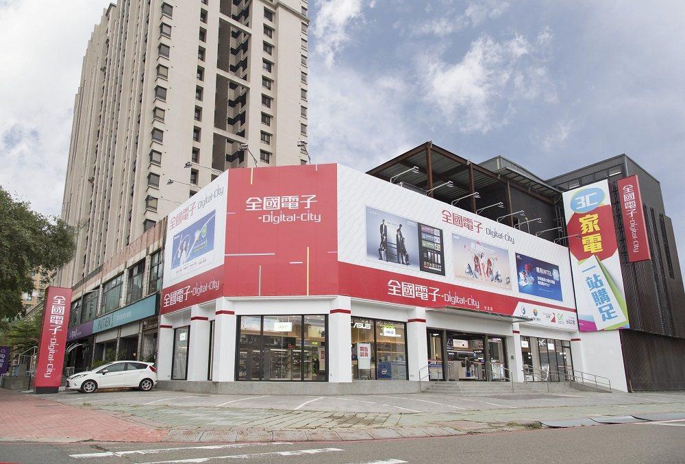 全國電子Digital City第10家門市-竹北店8月30日盛大開幕。圖/全國...