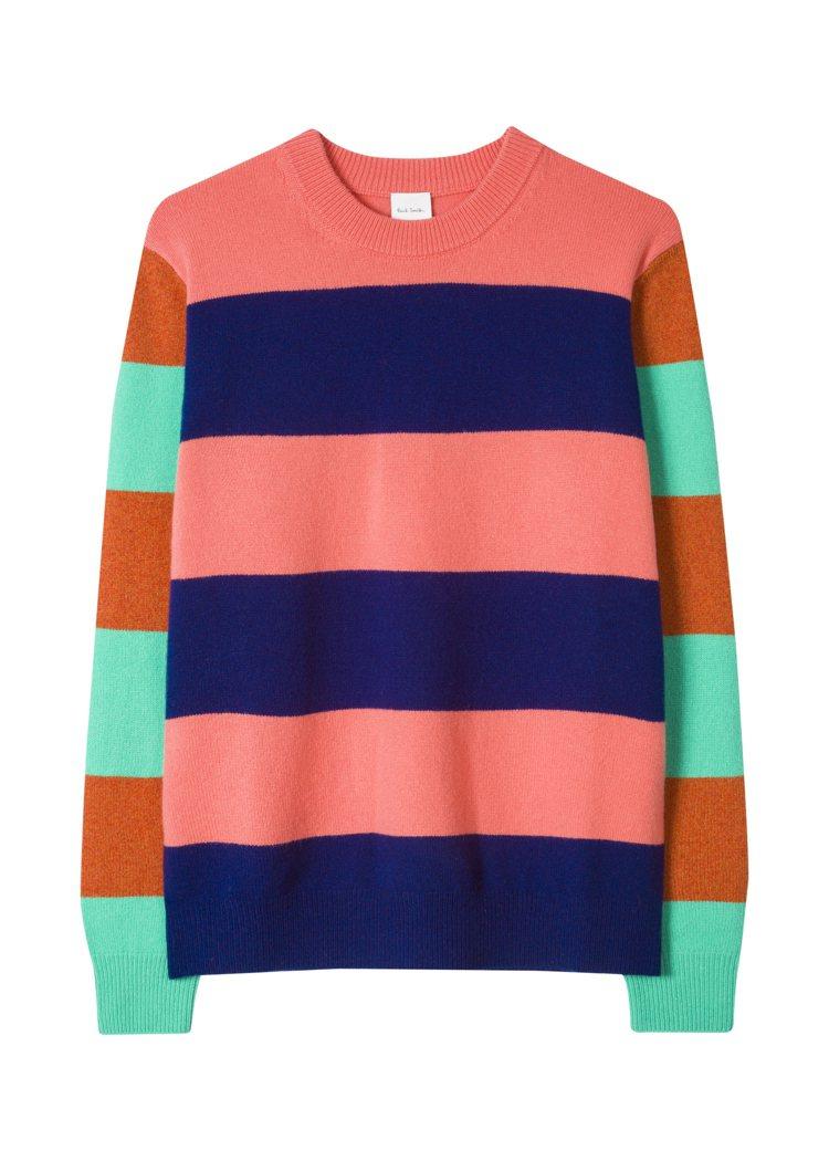 Paul Smith彩色條紋針織衫,15,300元。圖/藍鐘提供