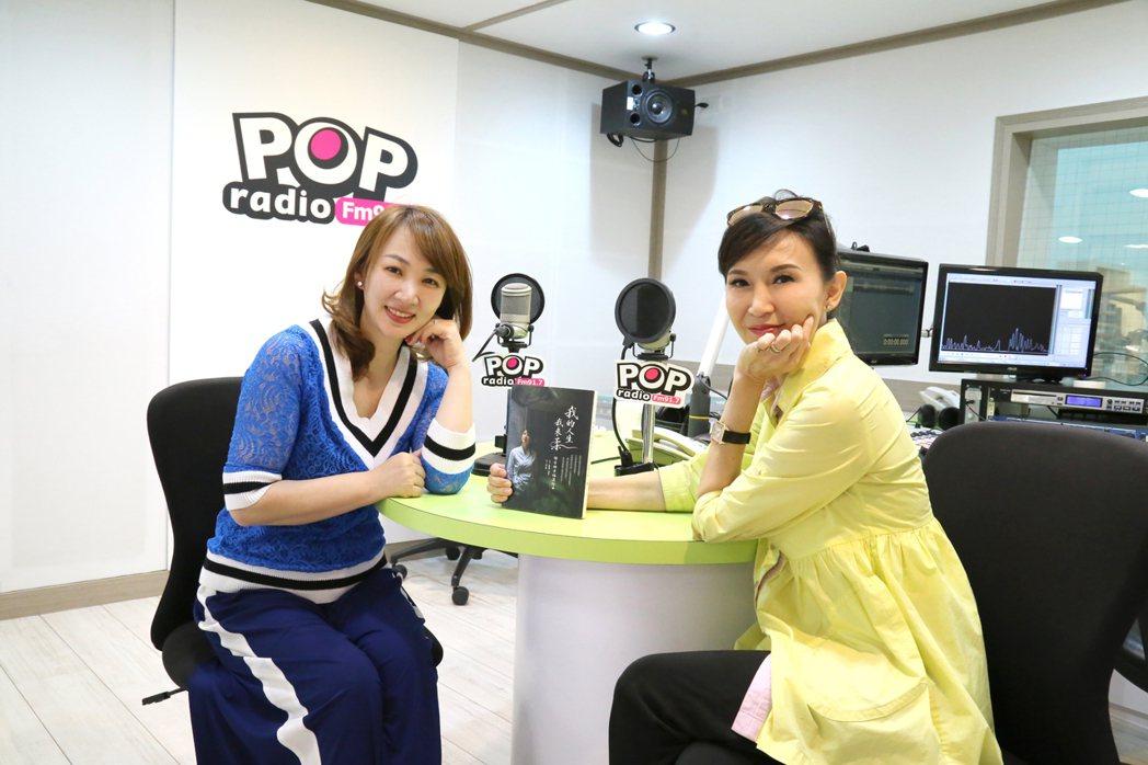 郁方帶新書,上好友汪用和主持的「用心過生活」節目分享人生故事。圖/POP Rad
