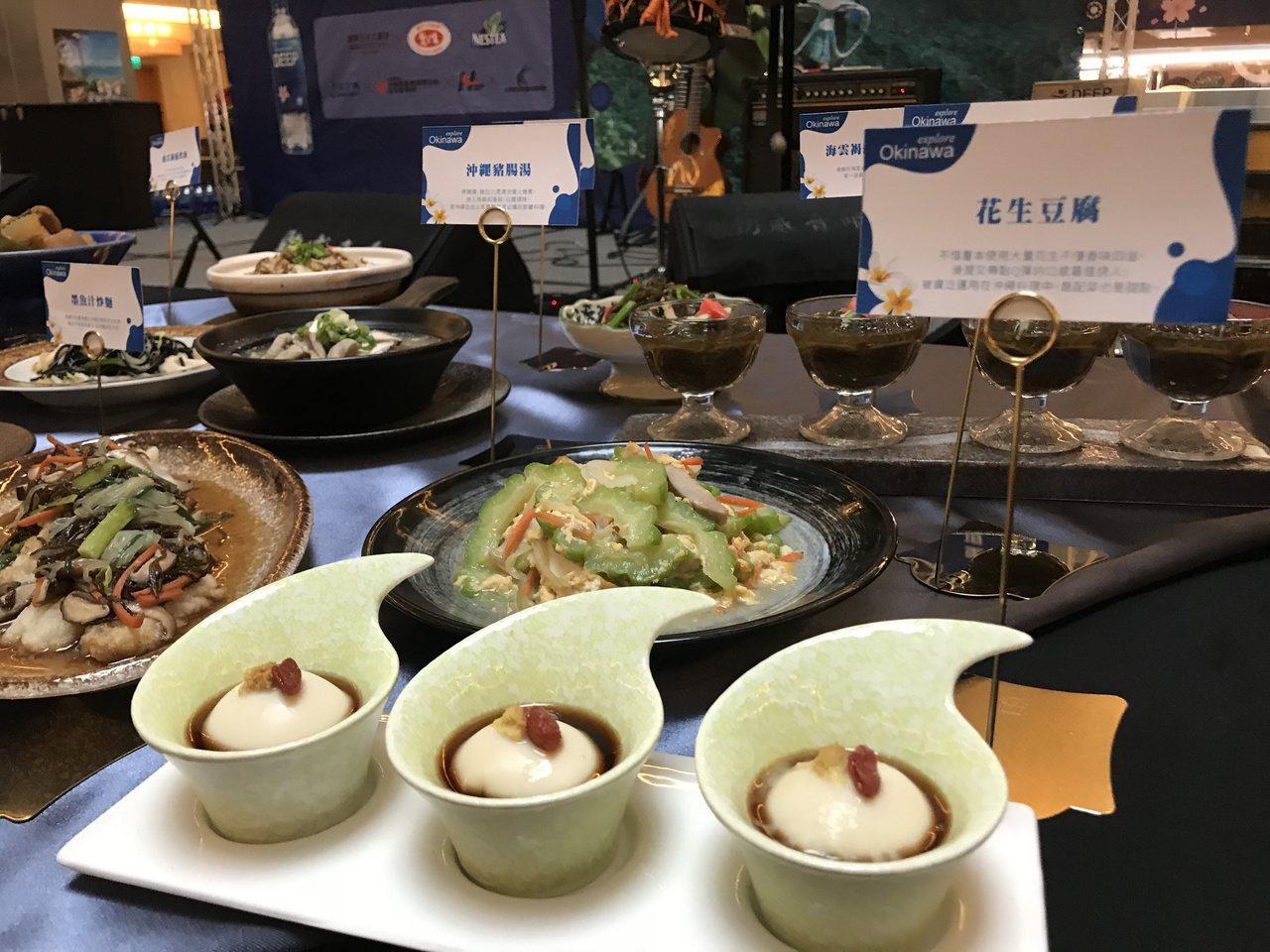 嘉義市耐斯王子大飯店即日起推出為期兩週的沖繩美食祭,推出豬肉炒苦瓜島豆腐、煨煮昆...