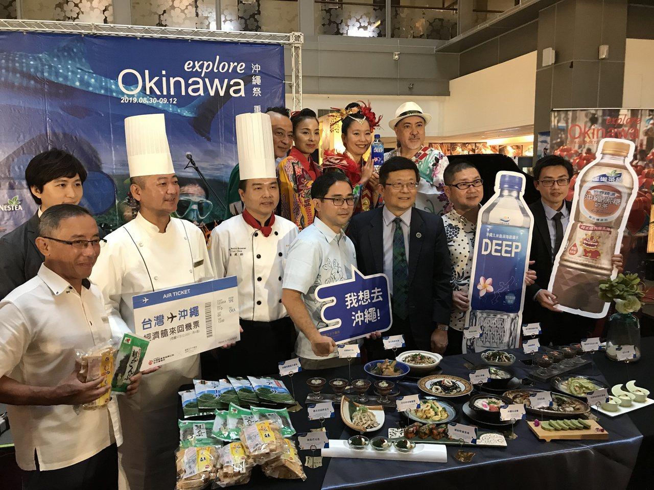 嘉義市耐斯王子大飯店即日起推出為期兩週的沖繩美食祭。記者姜宜菁/攝影