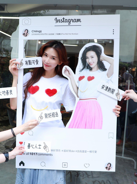 林志玲的慈善義賣派對邁入第3個月,據傳這次有望與新婚丈夫AKIRA合體。圖/志玲