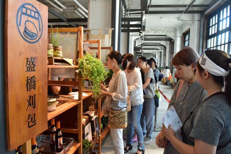 2019島作Island Craft Market邀請了來自台灣、日本共58個風...