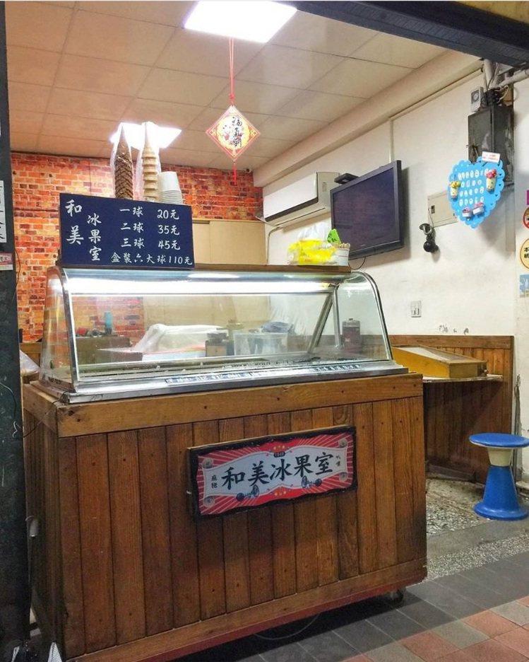 「和美冰果室」充滿復古氛圍。IG @shinshinlin提供