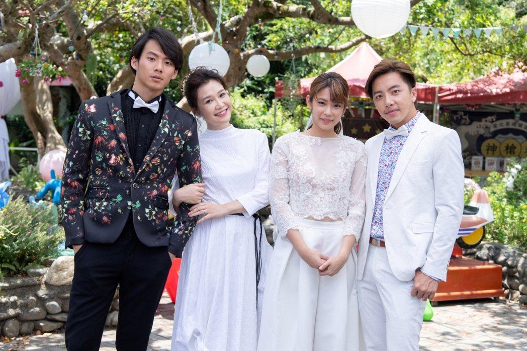 謝坤達(右起)、林思宇、李佳豫、吳念軒為「月村歡迎你」披上婚紗。圖/三立提供