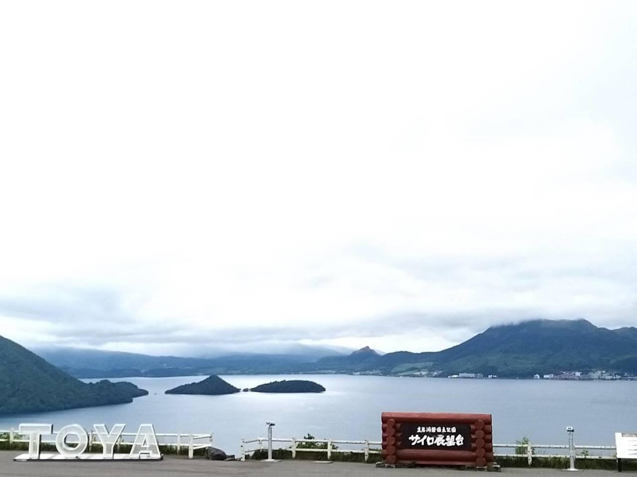 洞爺湖因風景秀麗、地質景觀豐富,是日本第一個被聯合國教科文組織認定為「地質公園」...