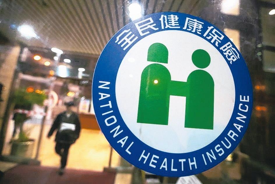 健保署上周預告修正草案,將全面訂定收費上限。 本報系資料庫