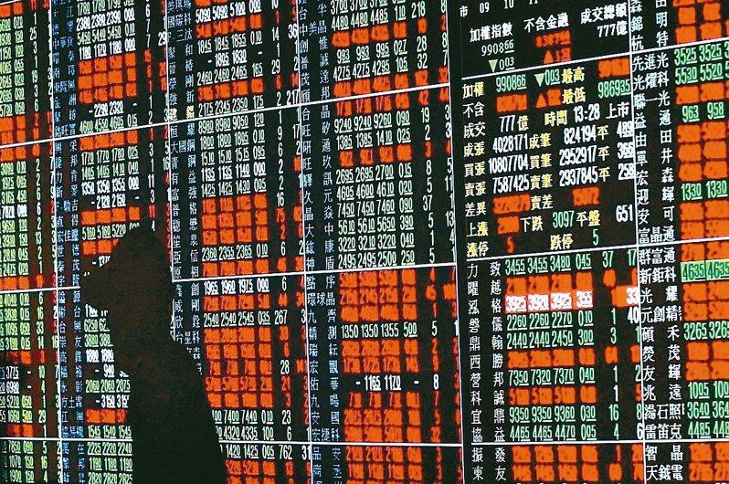 有網友在PTT貼文問台灣的經濟真的比韓國好嗎?引出專業網友分析,四強貿易戰,確實給台灣經濟一項契機。 圖/聯合報系資料照片