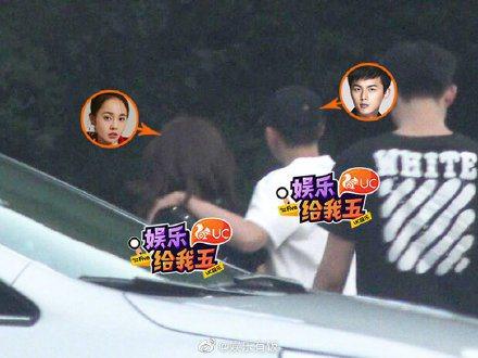 葉祖新、張佳寧被拍約會摟肩,互動親暱。圖/摘自娛樂有飯微博