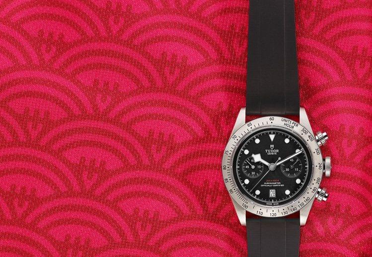 帝舵表為裁判特製的Black Bay Chrono特別版腕表。圖/帝舵表提供