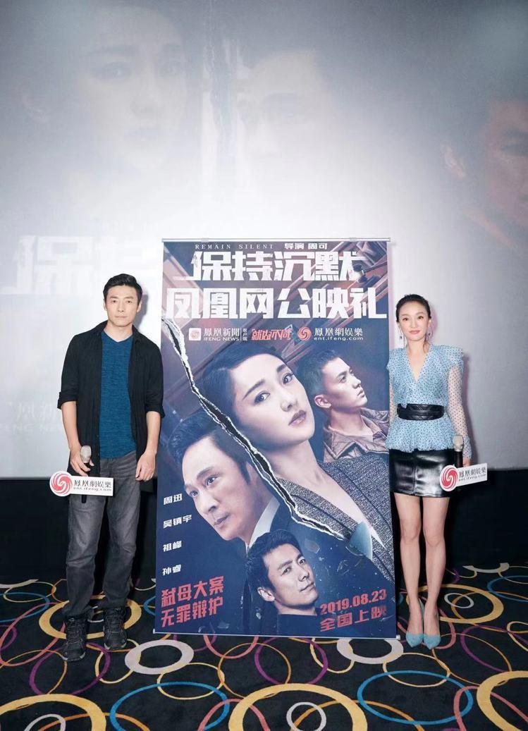 周迅穿著Stuart Weitzman淺藍色麂皮Anny高跟鞋出席於北京舉行的「...