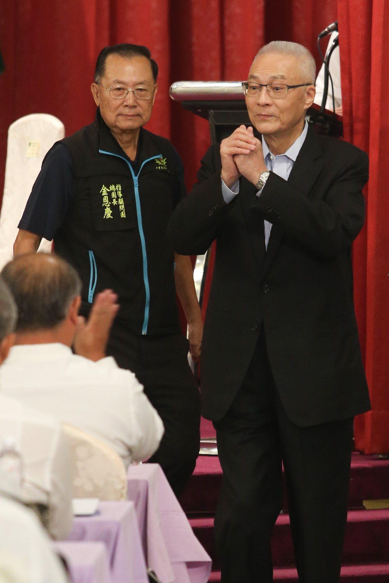 國民黨主席吳敦義出席青溪菁英教育研究院開訓典禮時表示,路上發佈這樣一個假消息,真...
