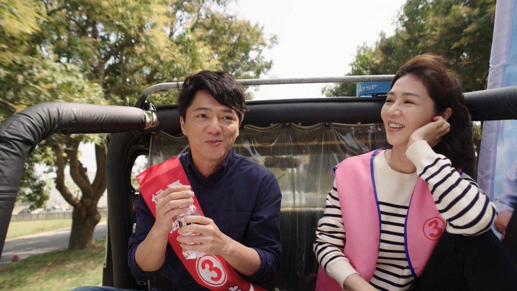 「俗女養成記」結局,粉絲期待藍葦華、謝盈萱在一起。圖/華視提供