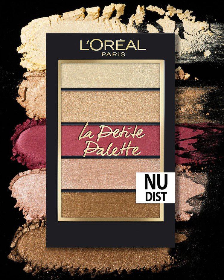 巴黎萊雅香榭大道眼影盤「日落微光」,售價499元。圖/巴黎萊雅提供