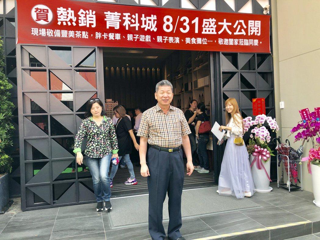 豐邑「菁科城」今日在接待會館舉辦正式公開活動,總經理邱崇喆(中)宣布,此案未公開...
