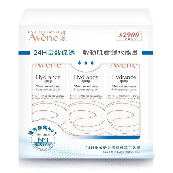 雅漾24H全效活泉保濕精華3入組,原價4,740元、特價2,800元。圖/康是美...