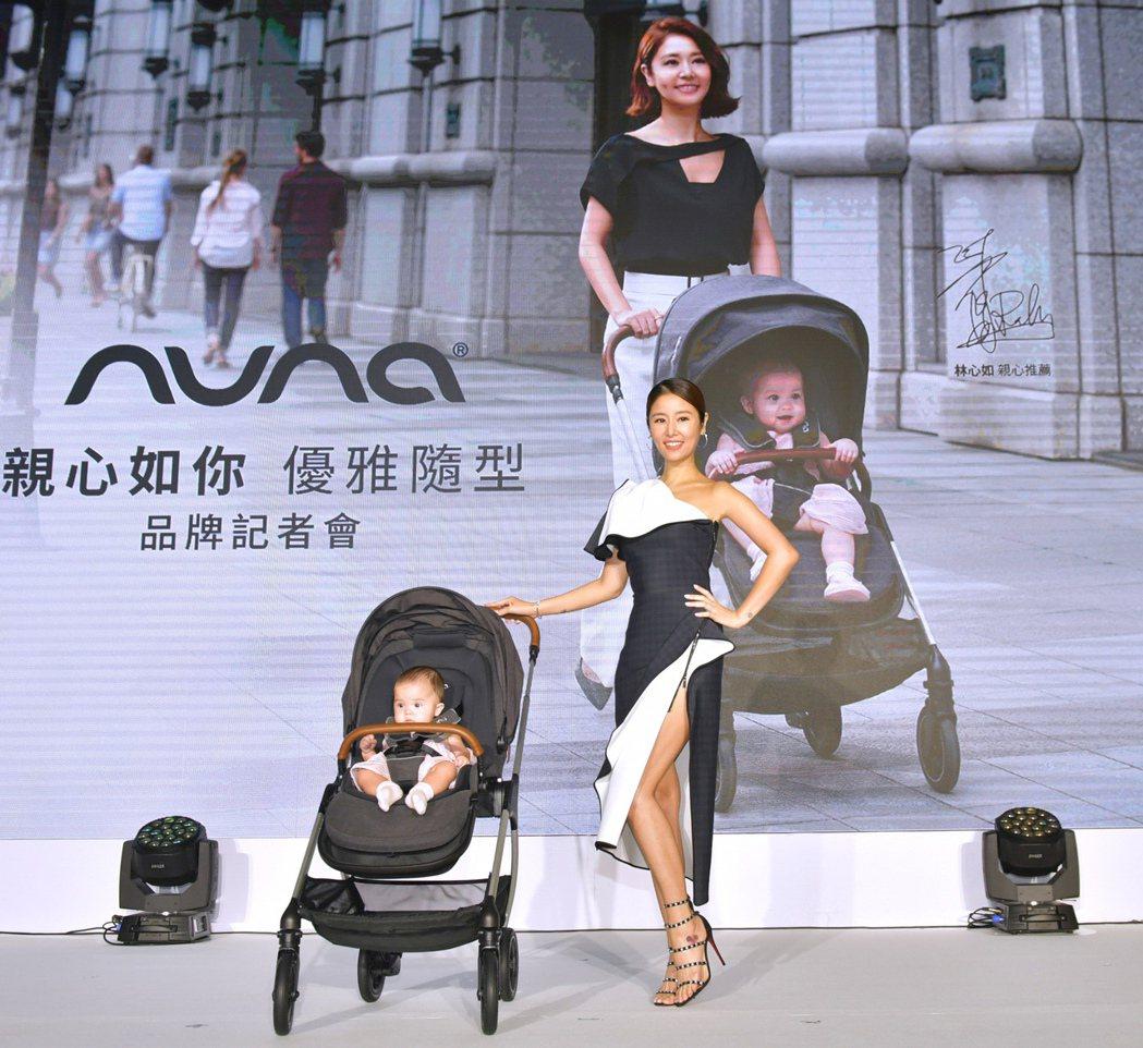 林心如出席母嬰品牌代言活動。圖/nuna提供